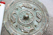 """Chinese Bronze Mirror - Four Fishes- 4""""=94 Mm, Western Han Dynasty, 206 Bc – 9"""