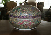 Antique Chinese Octagon Large Covered Porcelain Box