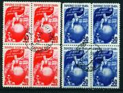 Russia Cold War Soviet Red Flag Over The Globe Stamp Set 1949 Blok 4