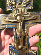 Genuine Russian Bronze And Enamel Cross With Crucifixion, 20cm=8, 18th Century