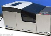 Neopost Si-70 Si70 Advanced Mailer Mailing System