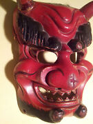 Antique Danced Japan/japanese Wooden Ao-oni Mask Used In Annual Setsubun