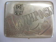 Папиросы Левинъ Russian Imperial 84 Silver Cigarette Case, 19th C, Cec Jeweler