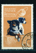 Russia Soviet Space Dogs Ugoliok And Veterok Stamp 1967 A-11