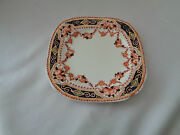 Made In England Phoenix T.f. And S. Ltd. Salad/dessert Plate