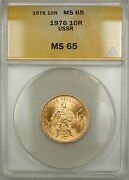 1976 Ussr 10r Rouble Gold Coin Anacs Ms-65