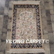 Yilong 2and039x3and039 Handmade Silk Rug Tree Of Life Birds Mansion Oruental Carpet L123a