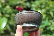 Islamic Antique Bronze Bowl Middle Ages Genuine Patina