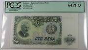 1951 Bulgaria National Bank 100 Leva Note Scwpm 86a Pcgs 64 Ppq Very Choice New