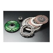 Os Giken Gt2cd Twin-plate Clutch For Nissan S15 200sx Silvia