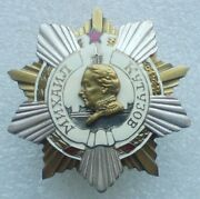 Ussr Soviet Union Russian Military Collection Order Of Kutuzov 1st Clas 1943-91