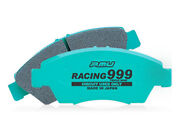 Project Mu Racing999 For Lancer Ck4a 4g92mivec F551 Front