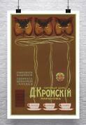 Owl Coffee Vintage Russian Coffee Advertising Poster Canvas Giclee 24x36 In.