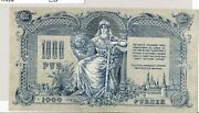 Rc0014 Russia 1919 1000 Rubles Cu Roubles Combine Shipping