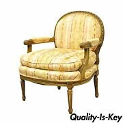 Vintage French Louis Xvi Style Carved Walnut Bergere Boudoir Lounge Arm Chair
