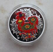 China 2017 Rooster Silver Colored 30g Coin