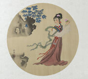 Antique Chinese Painting On Silk, Round Format, Young Woman Holding Flower