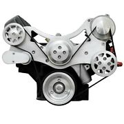 Billet Serpentine Front Drive - Ford Fe - Machined Finish - No A/c And W/ps