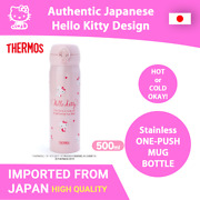 Authentic Japan Sanrio Hello Kitty Thermos One Push Stainless Bottle Pink 500ml