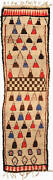 Vintage Tribal Moroccan Runner In Cream Pink Red Blue And Black Bb5134