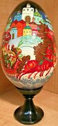 Large Russian Lacquer Egg Troika Horses Sleigh By Egorov Hand Painted Stand Mint