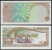 Maldives 10 Rufiyee 1983 Proof Or Error Missing Layer Of Print