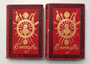 1895 Imperial Russian ФРЕГАТ ПАЛЛАДА Frigate Pallada By Goncharov 2 Volumes Book