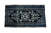 Antique Chinese Wool And Cotton Rug 19th Century. Blue Geometric Design