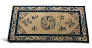 Antique Chinese Wool Rug 19th Century Blue And Beige Field