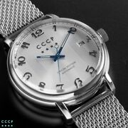 Genuine Cccp Cp-7021-22 Menandrsquos Heritage Special Edition Automatic Watch Rrp 650