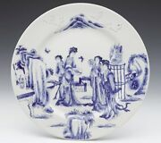 Chinese Republic Period Blue And White Plate 20th C.