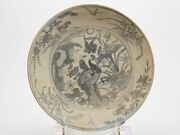 Large Antique Chinese Shipwreck Blue And White Bird Dish 17 C