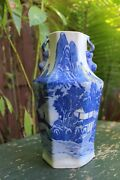 Chinese Fine Porcelain Hexagonal Vase With Poem Daoguang Period 1820-1850