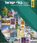 Israel 2015 Complete Year 41 Stamps + Souvenir Sheet Album New Vf Mnh