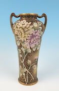 Antique Nippon Tall Beaded Hand Painted Vase Chrysanthemum Japanese Porcelain