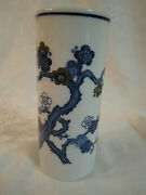 "Asian Oriental Cherry Blossoms Vase 7"" cylinder Blue & brown on white"