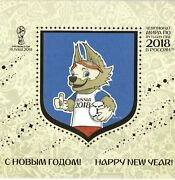 Russia 2017 3d Stamps New Year Zabivaka 2018 Fifa World Cup - Souvenir Edition
