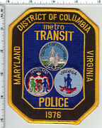 Maryland-district Of Columbia-virginia Metro Transit Police Shoulder Patch - New