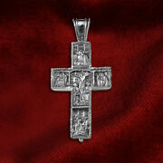Sterling Silver 925 Christian Orthodox Byzantine Reliquary Cross