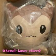 Pokemon Center Online Limited Life Size Plush Doll Furret Ootachi Very Rare