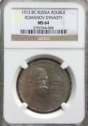 Russia Empire Silver Rouble 1913 Bc Ngc Ns64 Russian Imperial Rouble 300 Romanov