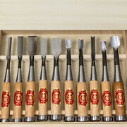 Japanese Chisel Exclusive Luxury Wood Red Akka White Paper Steel 10 Set New