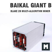 Baikal Giant B Ready To Ship Now Brand New With Power Supply