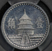 China 1942 Chiao Pcgs Ms67 Provincial Government Of China Rare In This Grade Pc0
