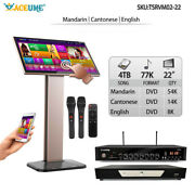 4tb Hdd 77k Touch Screen Karaoke Player, Chinese+english Songs,microphone Input