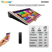 5tb Hdd 95k Chinese+japanese+english Songs Touch Screen Karaoke Player+mixer+mic