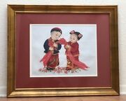Completed Cross Stitch Cute Chinese Traditional Wedding. Size 23x19 With Frame