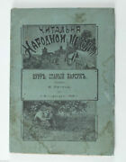 1910 Imperial Russian Children's Antique Book Old Badger