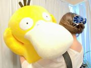 Pokemon Center Online Life Size Big Plush Doll Psyduck Limited Build-to-order