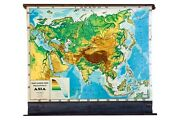 Vintage Cramand039s Pull Down Map Of Asia